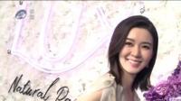 TVB港姐冠军麦明诗一身白色裙仔造型出席迪尼尼英语中心开幕典礼
