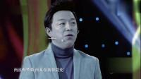 机器人调侃黄渤,还说黄渤不是刘德华,而是一条柴犬?