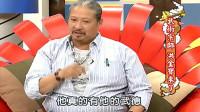 小S:你遇到最厉害的对手是李小龙吗?洪金宝直言回答