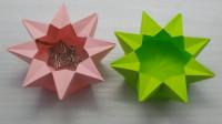 精致的八角收纳盒折纸教程,只要一张纸,放些小玩意很方便