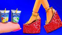 给芭比娃娃做高跟鞋饮料文具等17个迷你物品,做法简单