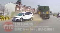 中国交通事故20190419:每天最新的车祸实例,助你提高安全意识