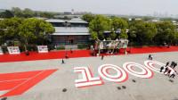 去上海现场观看F1,是一种什么样的体验?