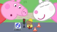 太奇妙!公牛先生怎么开车给小猪佩奇送外卖?猪爷爷和乔治喜欢吗?儿童玩具故事