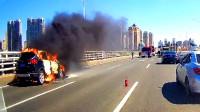 消防车已就位,不过貌似来不急了,中国交通事故合集2019