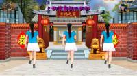 阳光美梅原创广场舞(DJ姑娘姑娘)动感32步2