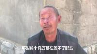 视频:十年前高铁路过这个村,一家赔偿多少钱?村民们愿意吗?1