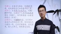 七年级历史知识点:早期人类与北京猿人