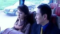 罪域:兆辉煌陪张晓丽做公交车,事后立刻坐上自己的豪车!