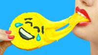 爆笑生活:闺蜜创意表情包食物,看着就开心,套路游戏好玩吗?
