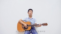 【琴侣课堂】吉他高级课程第2课 | 大三和弦