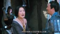 这可能是刘备老婆投井自尽的最无厘头的原因了!