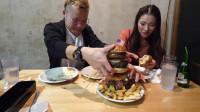 日本大胃王,和朋友一起吃千层汉堡,太解馋了