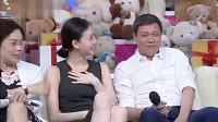 范志毅的丈母娘这么年轻,和二婚妻子坐在一起像父女!真的很年轻!
