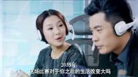 《爱情公寓》曾小贤中的500万大奖遭网友吐槽?还没开口就被剥夺话语权终!