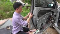 自己拆车门换中控锁,老司机这动手能力你觉得怎么样?