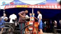 乡村爱情故事:赵四骑自行车,这速度保安都拦不住,幸亏用脚刹,不然人得飞出去