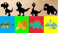 认识有趣的霸王龙等8种恐龙
