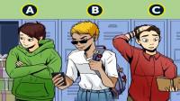 脑力测试:储物柜前的三位男士中,谁是花花公子?