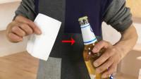 如何用一张纸巾打开啤酒?看出破绽算你厉害