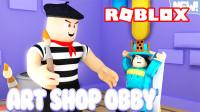 Roblox大闹艺术馆:画家疯了,谁能逃出神笔的魔掌?宝妈趣玩