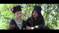 苗语电影 NUJ TOOG Neeg Dab Tsov - chiv keeb 13
