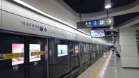 [2019.4]深圳地铁7号线 田贝-洪湖 运行与报站