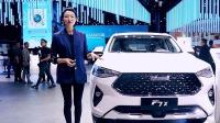 哈弗F7x会是自主品牌最帅的轿跑SUV么?