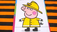 小猪佩奇相当建筑设计师卡通简笔画上色游戏