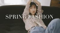 分享春季爱穿的一些单品丨Spring Fashion Haul丨Savislook