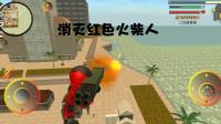 火柴人绳索游戏2:消灭红色火柴人