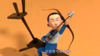茶啊二中:猴哥太会玩了,凤莲想要带他认真学习,他却只想射大雕!