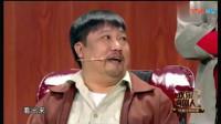 欢乐喜剧人5:贾冰商务舱和二姑飙英文,太逗了
