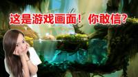 板娘说游08:最美的平台跳跃游戏《奥日与黑暗森林》
