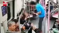 已婚男地铁内加美女微信被拒竟挥拳打人:看到漂亮女孩就想加