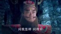 钟馗传说:妖女让钟馗看清自己的前世,遭奸臣嫉妒撞死在庭柱上!