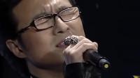 我天汪峰做梦都没想到,汪小敏唱他的的摇滚歌