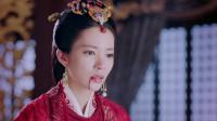 皇后为了皇帝,宁愿消耗自己的寿元,洞明跪地请求她操劳朝政