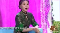 欢乐喜剧人5:金靖吴彼饰演夫妻俩,吵架吵出绕