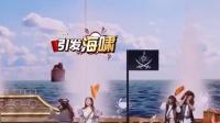 跨界喜剧王:张檬要唱歌,潘长江拦都拦不住,