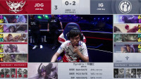 2019LPL春季季后赛LOL英雄联盟冠军决赛 IG VS JDG 第3局
