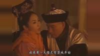 金枝欲孽:玉莹和孙太医被大火困住,两个有情人在大火中抱头痛哭
