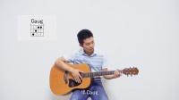 【琴侣课堂】吉他高级课程第4课 | 增三和弦