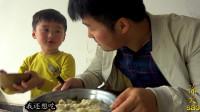 两斤馄饨,两头蒜,父子俩吃饭,儿子这饭量大sao都佩服,过瘾