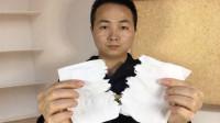 魔术揭秘:撕碎的纸巾瞬间还原,学会后骗朋友玩