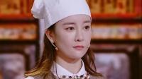 跨界喜剧王:张檬李菁中西厨艺大比拼,杨树林