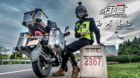《行疆 西域远征》第3集:成都往西丨摩旅中国纪录片