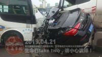 中国交通事故20190420:每天最新的车祸实例,助你提高安全意识
