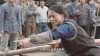 真人真事版愚公移山《天渠》精彩片段(21)