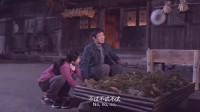 真人真事版愚公移山《天渠》精彩片段(4)